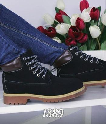 """Ботинки демисезонные """"Boticelli"""""""