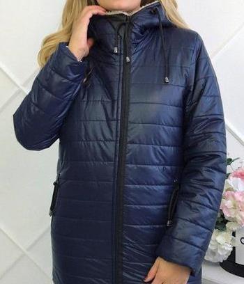 """Зимняя куртка """"Polaris"""""""