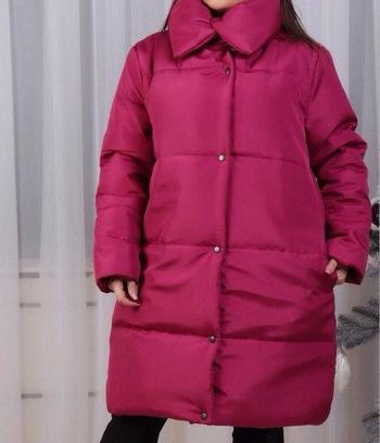 """Пальто одеяло """"Инга"""""""