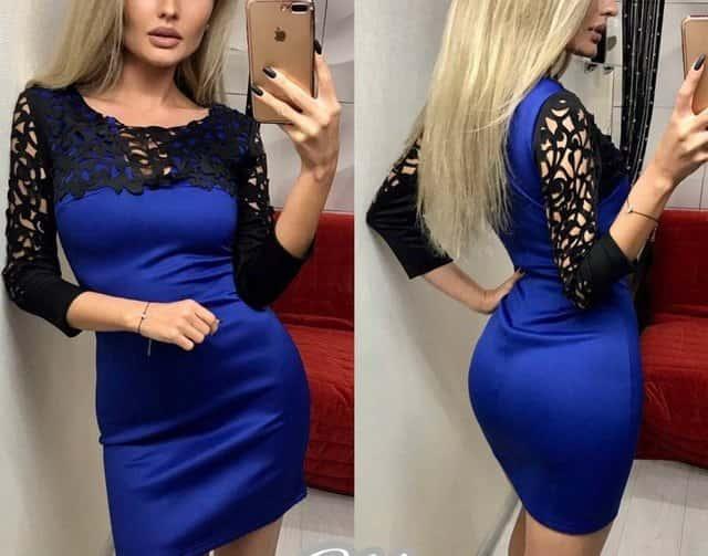 """Платье """"Керолайн"""""""