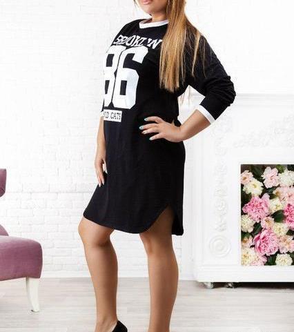 """Платье черное """"86"""""""