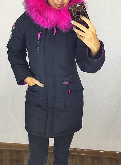 """Куртка женская """"Кира"""""""