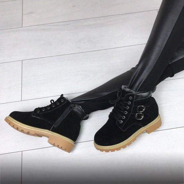 """Ботинки """"Имбрит"""""""