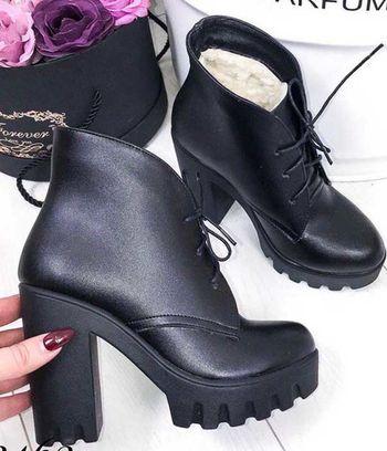 """Ботинки зимние """"Алиша"""" на шнурках и тракторной подошве"""