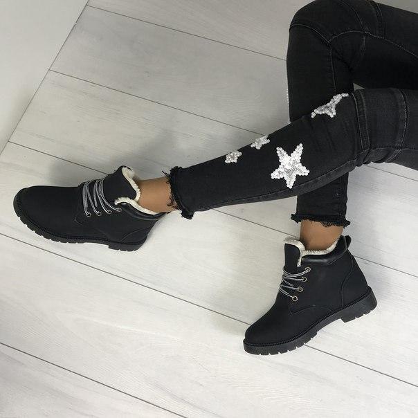 "Зимние ботинки женские ""Тимберленд"""