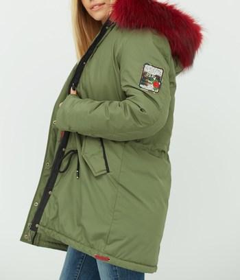 """Куртка парка женская зимняя """"Julia"""""""