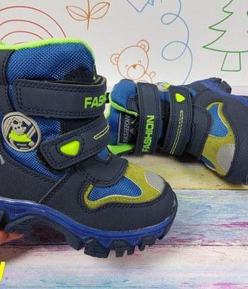 детские ботинки зимние, детские ботинки сноубутсы