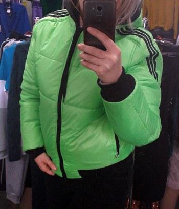 """Стильная женская демисезонная спортивная куртка """"Cindy"""""""