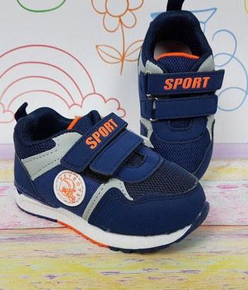 детские кроссовки, детские кроссовки для маленьких, кроссовки для мальчиков