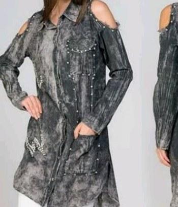"""Модная удлиненная женская рубашка """"Синди"""""""