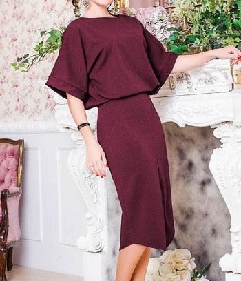 """Модное платье в деловом стиле """"Маристелла"""""""