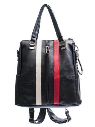 сумка рюкзак, черный рюкзак сумка