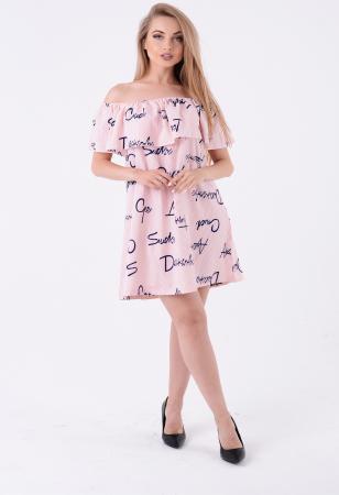 белый сарафан с цветочным принтом, розовый сарафан