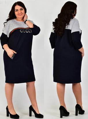 модные платья больших размеров, модные трикотажные платья