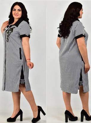 платье рубашка в полоску больших размеров