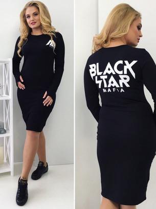 модное платье, стильное платье, спортивное платье больших размеров