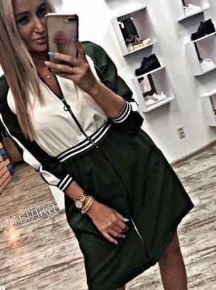 платье с лампасами, стильное платье с рукавами
