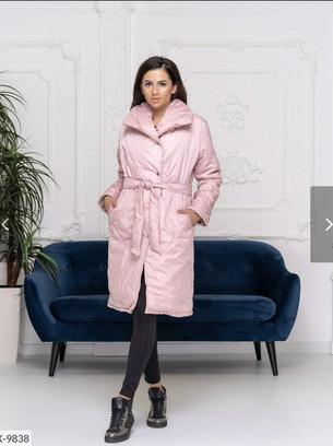 длинная женская куртка на синтепоне