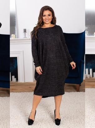 Модное батальное женское платье в полоску