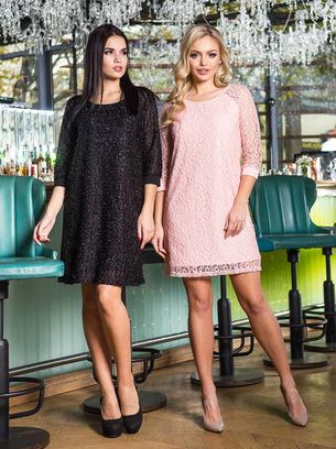 вернее черное платье, вечернее розовое платье