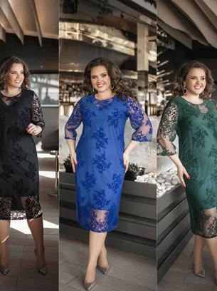 Ажурное коктейльное женское платье миди больших размеров
