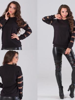 Стильный женский свитер с оригинальными рукавами