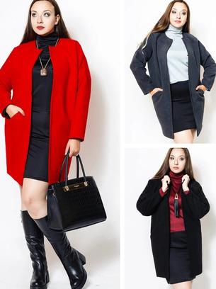 стильное батальное пальто, модное пальто из качественного материала, яркое и необычное пальто