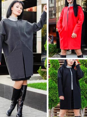 стильное пальто, модное пальто из качественного материала, яркое и необычное пальто