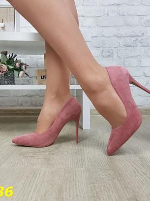 розовые замшевые туфли женские