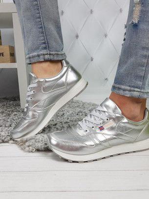 модные женские кроссовки, женские кроссовки качественная реплика, серебрянные женские кроссовки