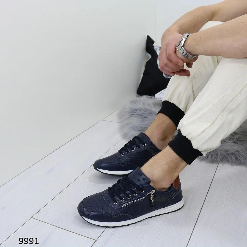 Классные мужские кроссовки с перфорацией