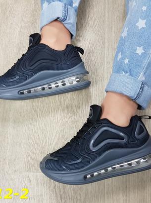 Стильные женские кроссовки на толстой силиконовой подошве