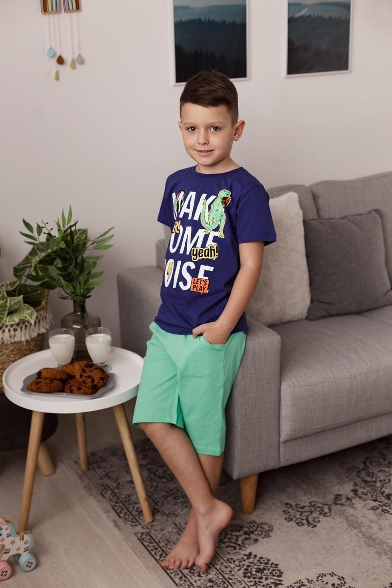 Стильный комплект для мальчика с надписью