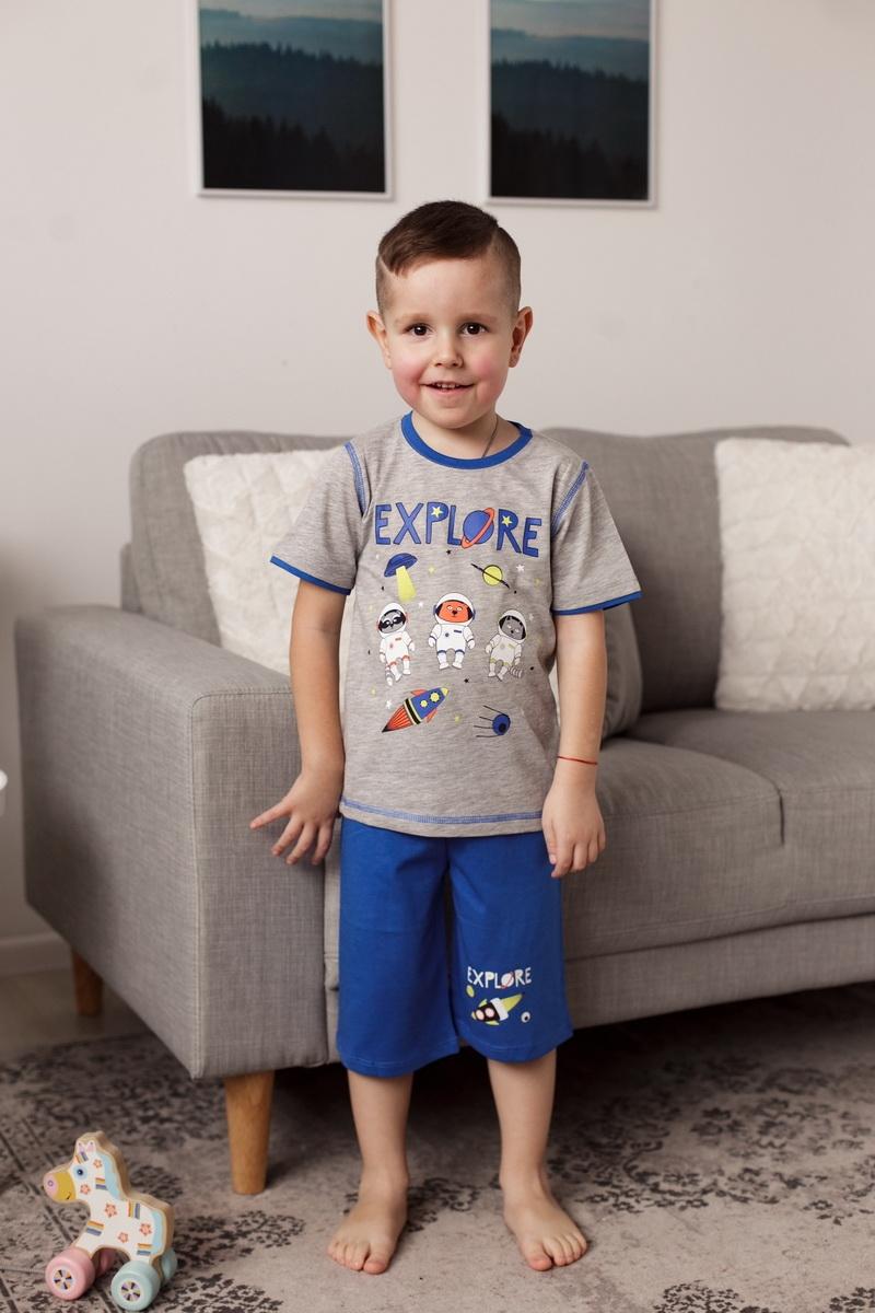 Стильный комплект с шортиками для мальчика
