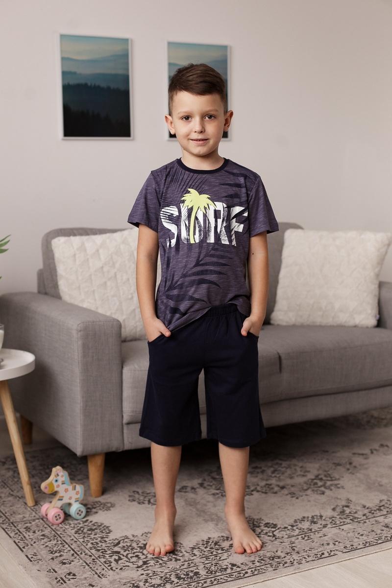 Крутой комплект для мальчика с шортиками