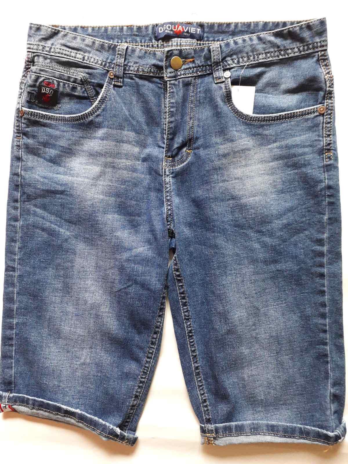 Удобные и практичные женские джинсовые бриджи