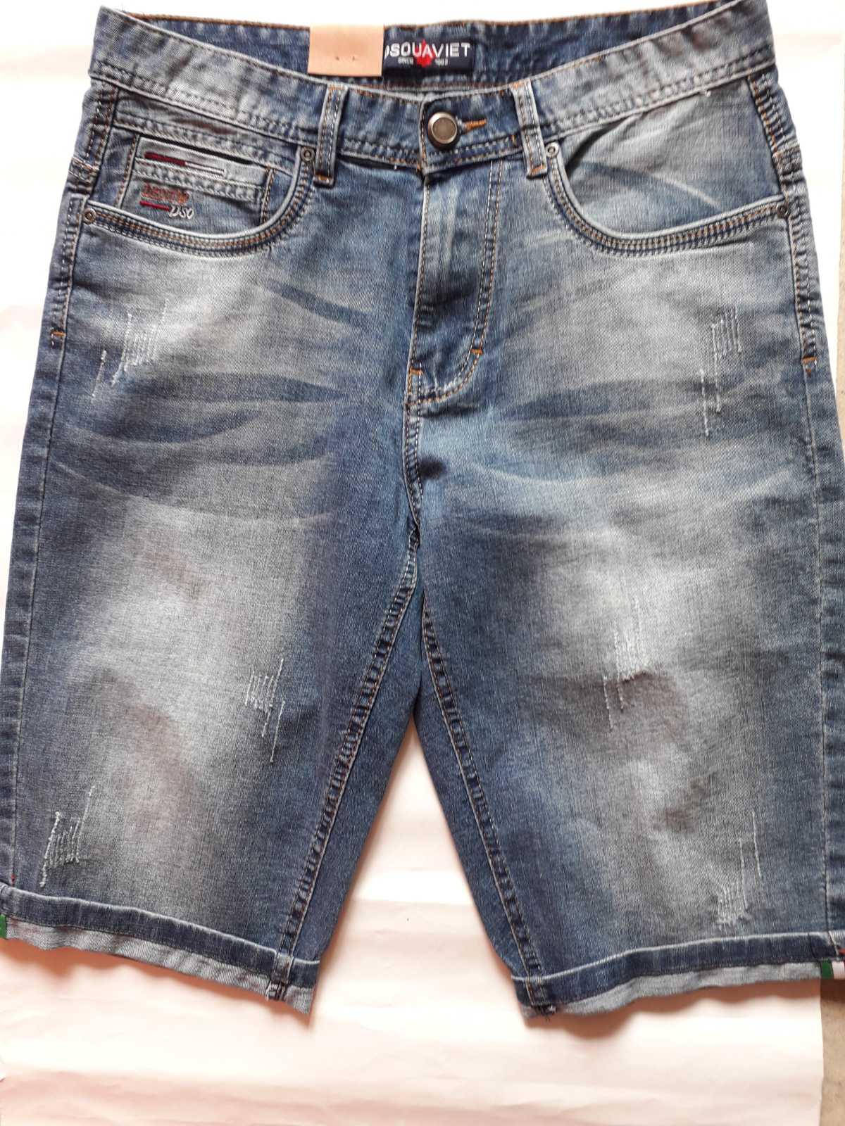 Стильные женские джинсовые бриджи с поцарапками