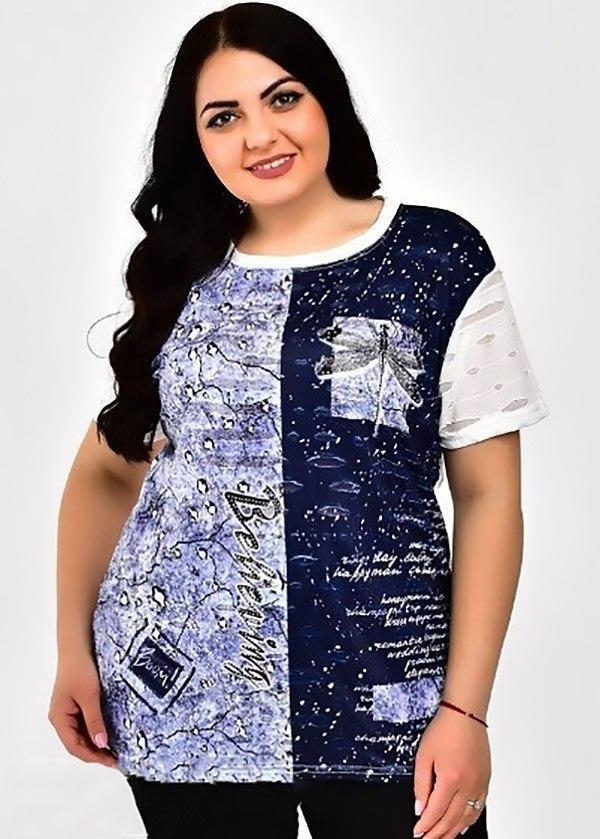 Классная женская двухцветная футболка больших размеров