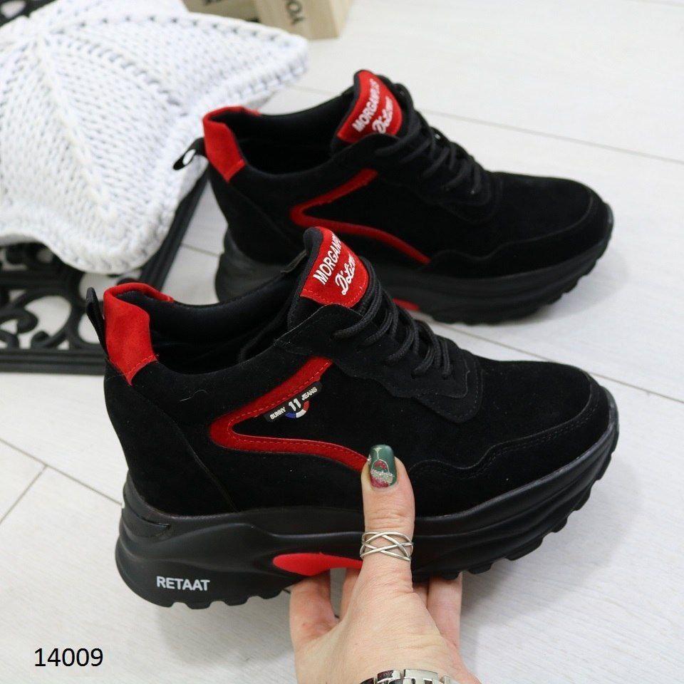 Нереально стильные женские кроссовки на высокой платформе