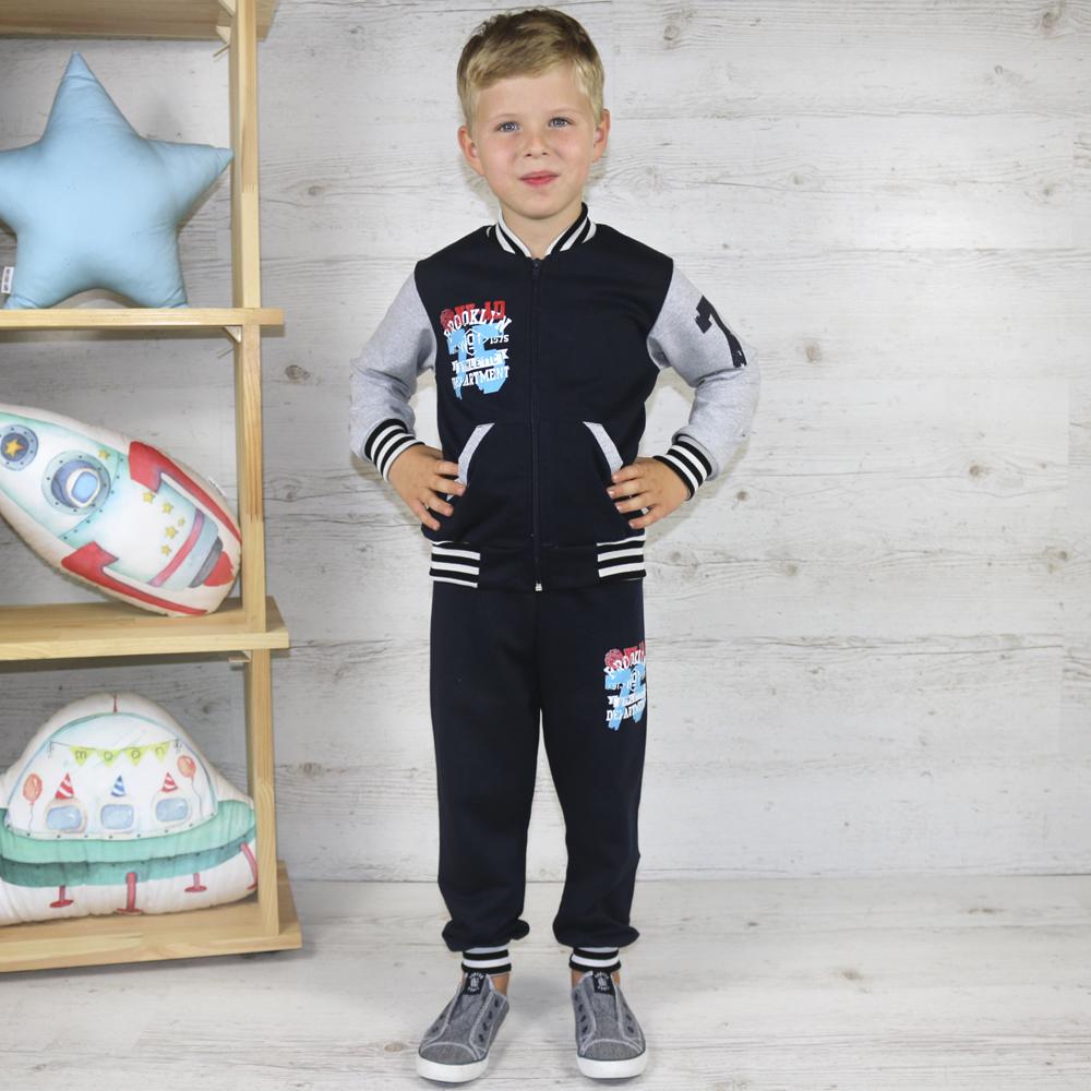 Очень стильный и удобный костюм для мальчика из кофты-бомбера и брючек на манжетах