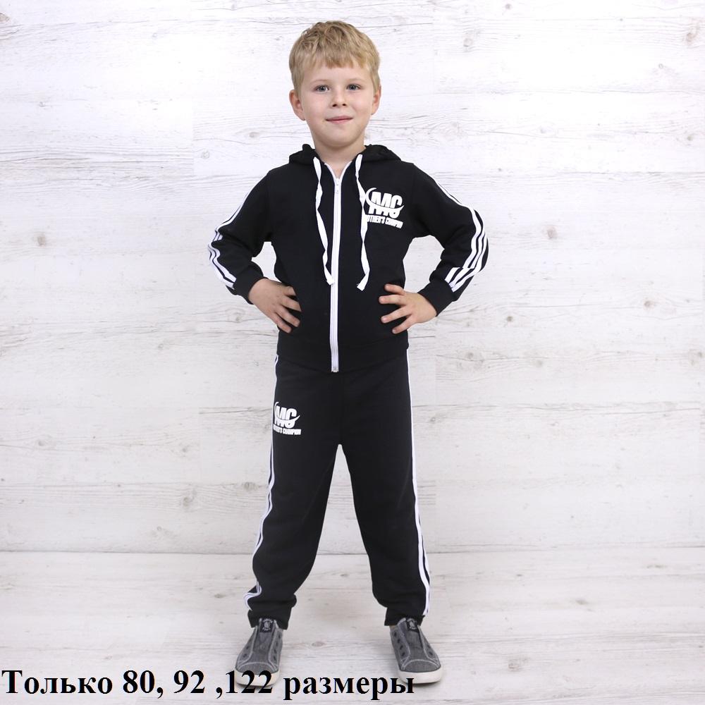 Костюм для мальчика в классическом спортивном стиле