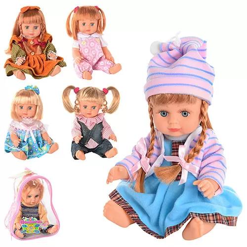 Музыкальная кукла в рюкзачке