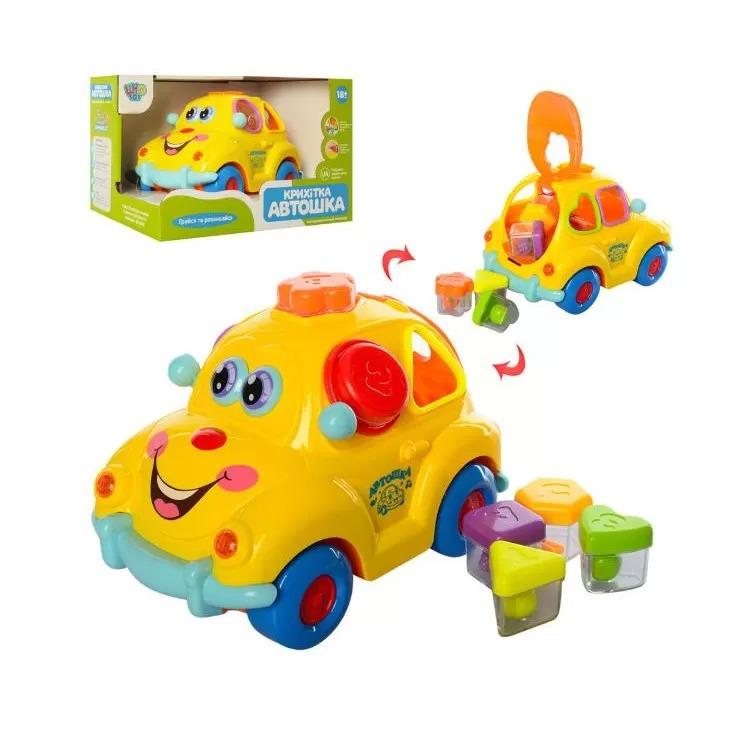 детская светящаяся музыкальная игрушка