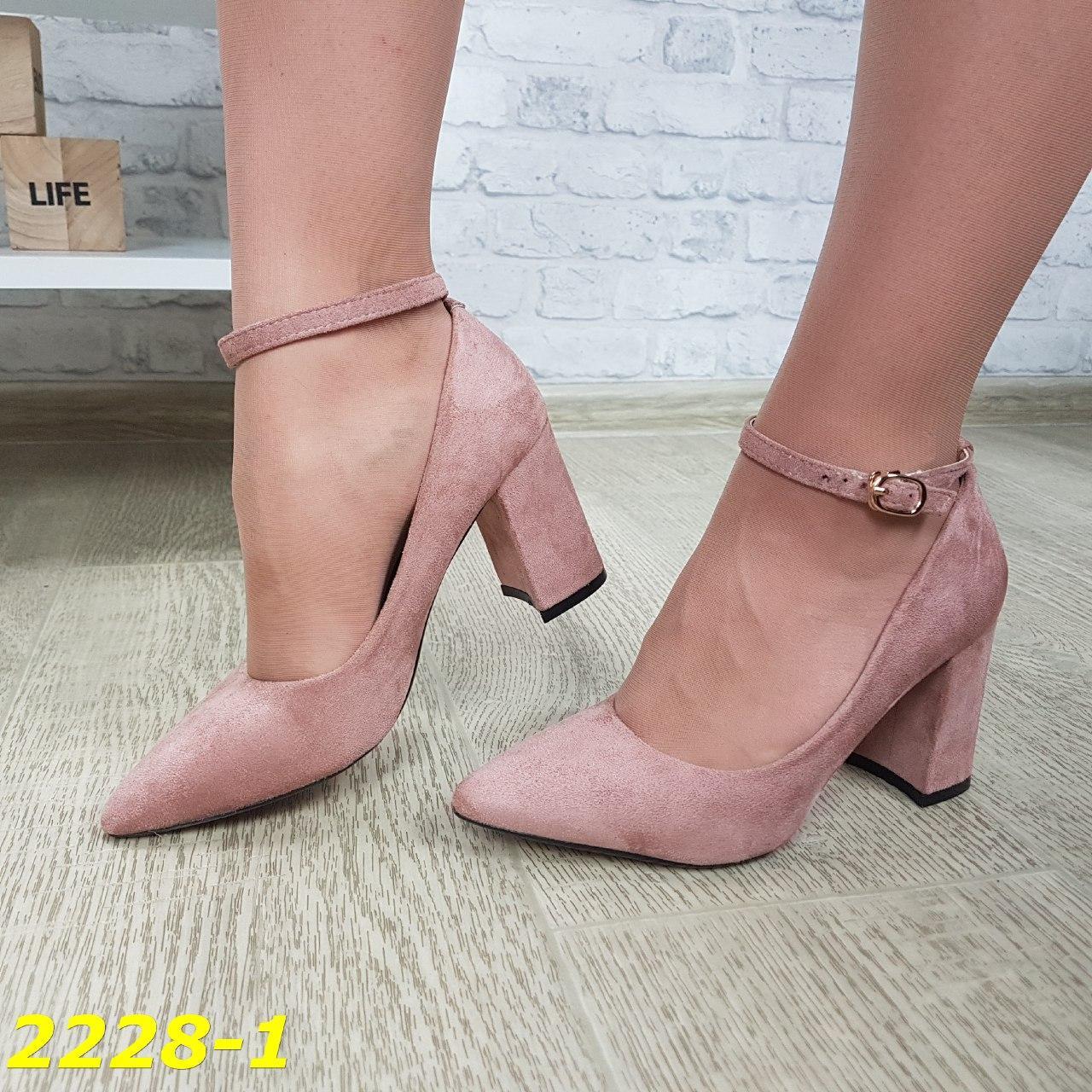 замшевые пудровые туфли
