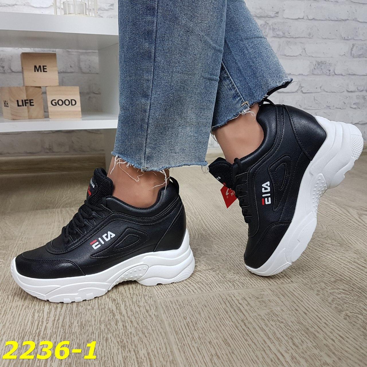 женские черные кроссовки на платформе
