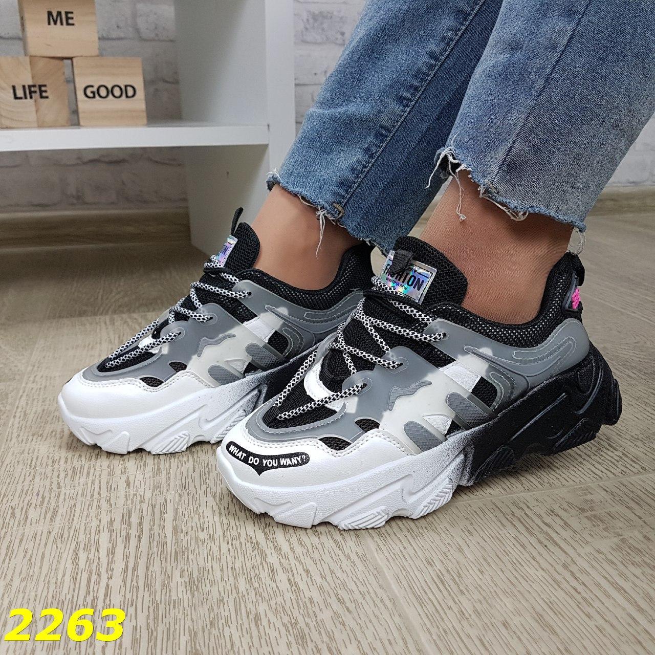 женские кроссовки черно-белые на массивной подошве