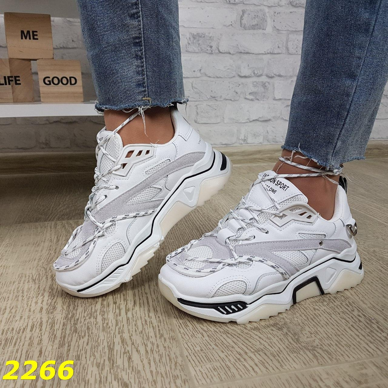 женские белые кроссовки на массивной подошве