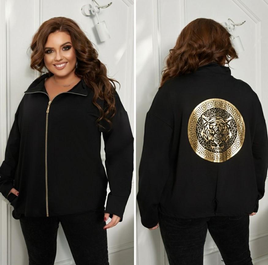 """Современная черная женская кофта с длинным рукавом больших размеров """"Diadema"""""""