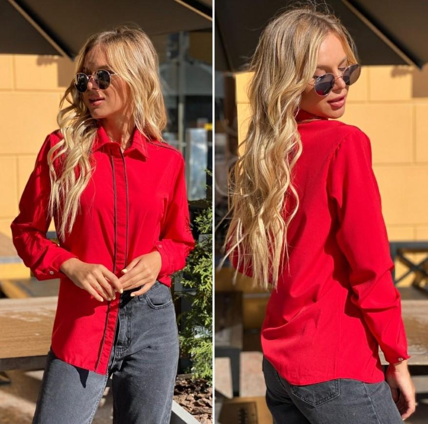 """Женская деловая рубашка с длинным рукавом """"Jasmine"""""""