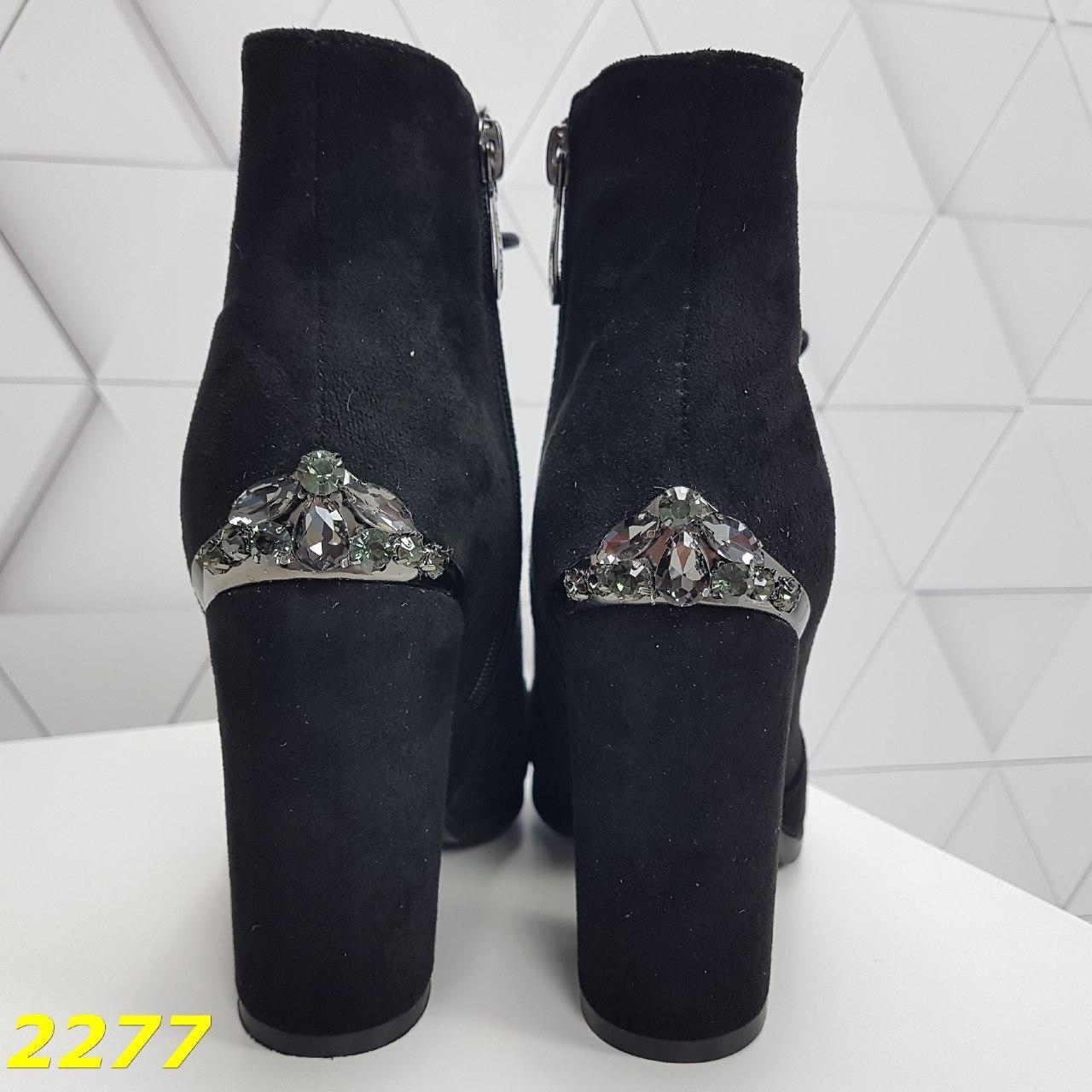 """Женские замшевые ботинки со шнуровкой """"Elegant"""""""
